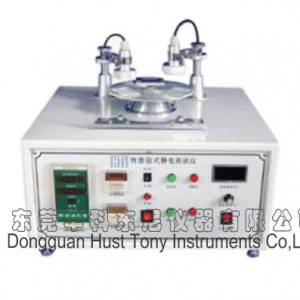 Fabric Static Tester With High Precision